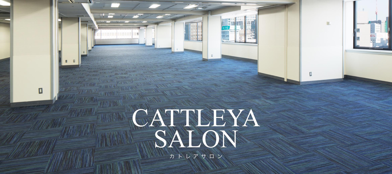 CATTLEYA SALON - カトレアサロン