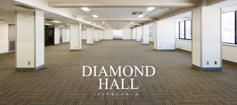 DIAMOND HALL - ダイヤモンドホール