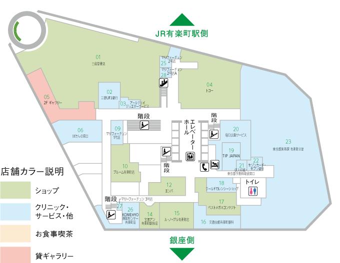 フロアマップ(2F)