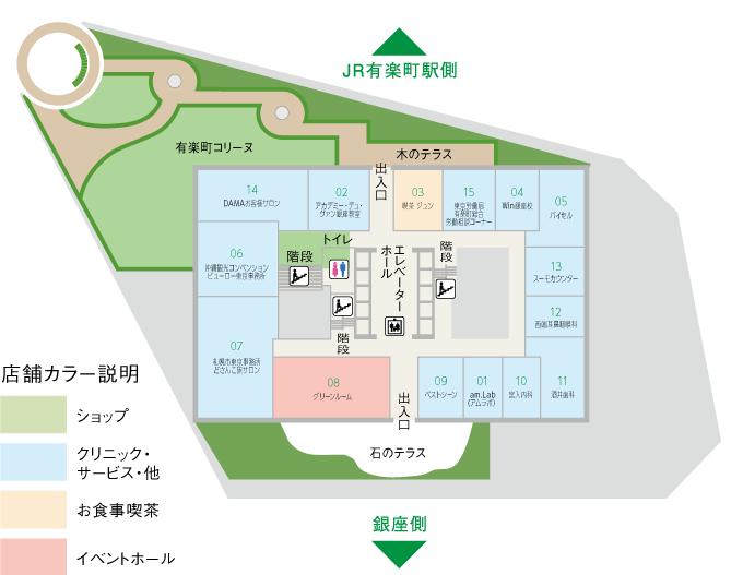 フロアマップ(3F)