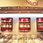 ニイデ時計店