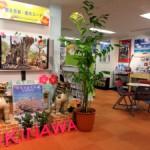 沖縄観光コンベンションビューロー東京事務所