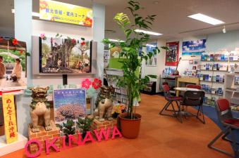 okinawa_eye