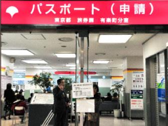 passport_01_03