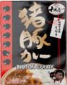 和歌山名産の「イノトン」をカレーで堪能