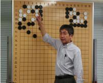 日本棋院 有楽町囲碁センター