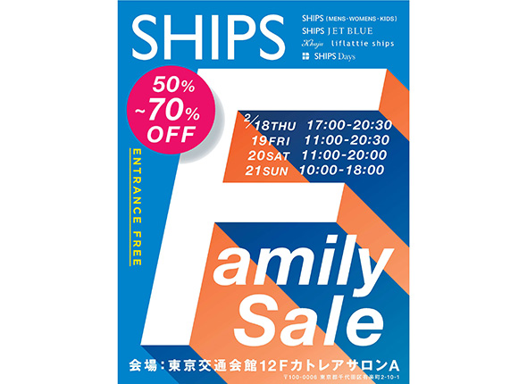 SHIPS FAMILY SALE!! 50~70%OFF