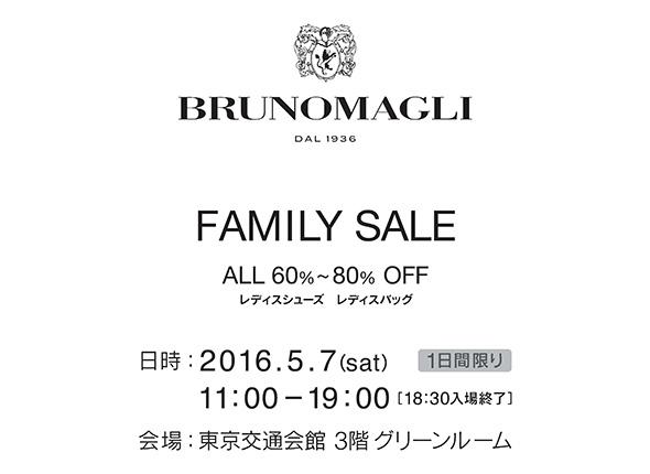 BRUNOMAGLI FAMILY SALE!! ALL60%~80%OFF レディースシューズ レディースバッグ