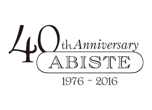 アビステ40周年特別セール開催!40th Anniversary ABISTE (1976-2016)