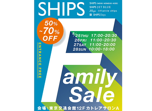 SHIPS FAMILY SALE 50-70%OFF!!