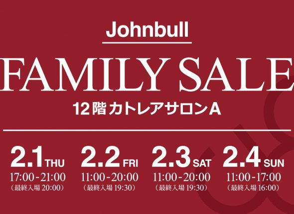 johnbull FAMILY SALE