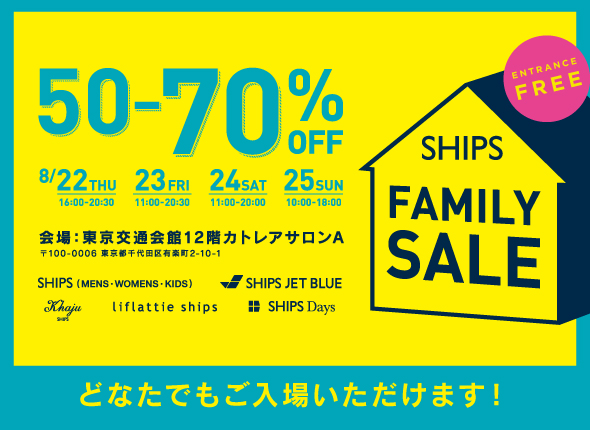 SHIPS FAMILY SALE