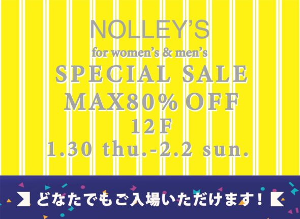 NOLLY'S スペシャルセール