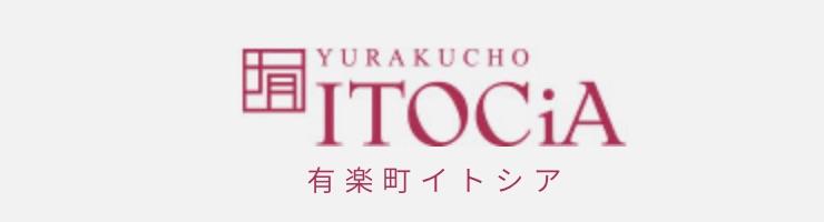 YURAKUCHO ITOCiA 有楽町イトシア