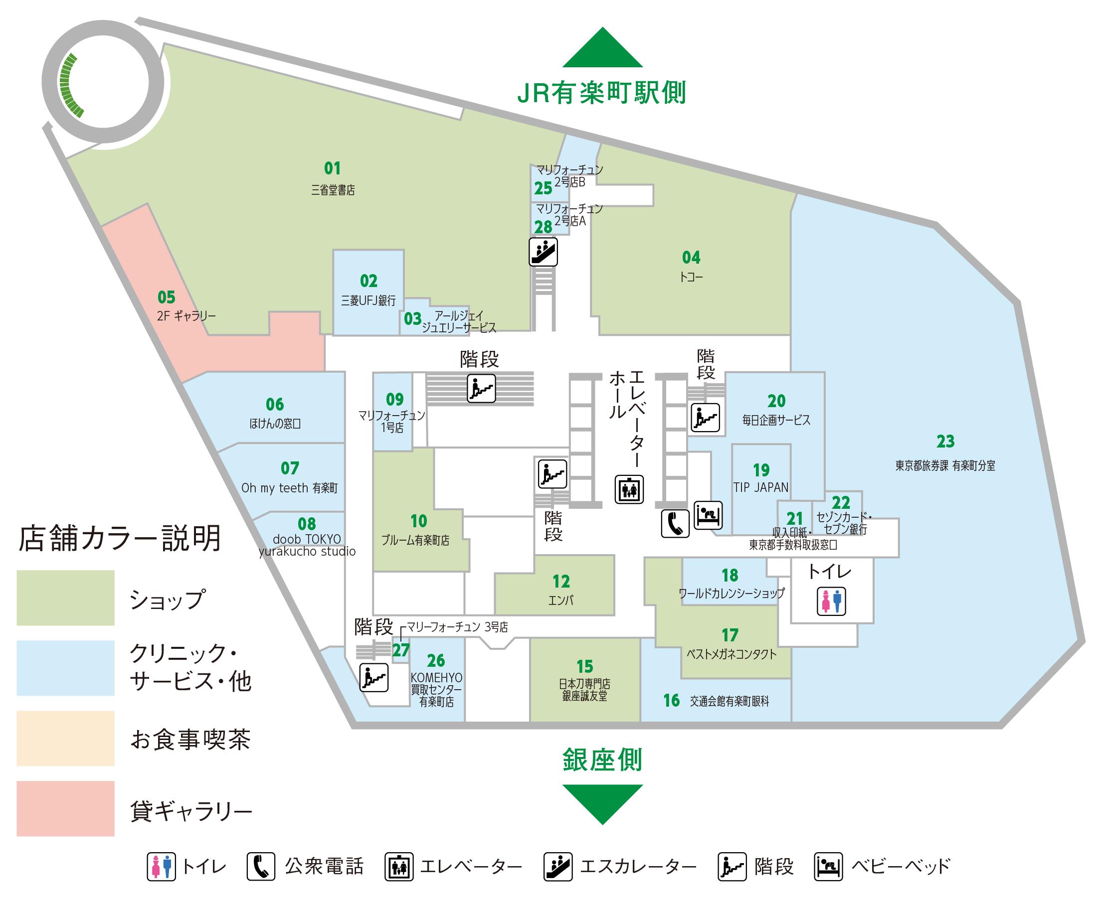 フロアマップ 2F