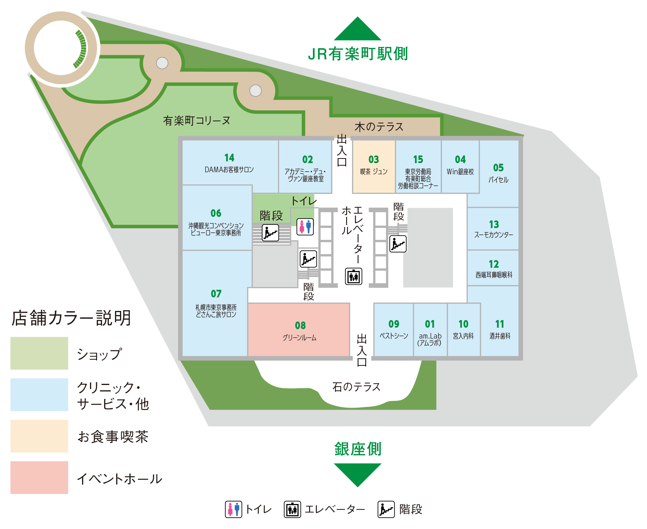 フロアマップ 3F