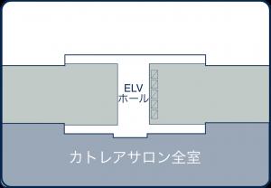 12F / カトレアサロン全室 980㎡(約300坪)