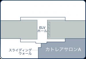 12F / カトレアサロン A 530㎡(約160坪)